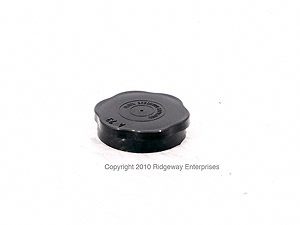 cover cap (brake fluid tank)