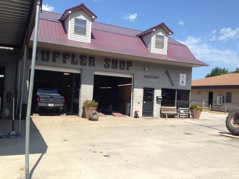 Skeeter Beene's Car Care Center