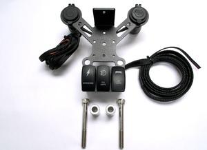 CAN-AM SPYDER 12 VOLT DOCKING STATION SRT-1U12-3S (1-USB, 1-12 Volt 3 Switches)