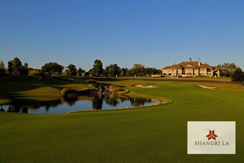 Golf Grand Lake Special at Shangri-La